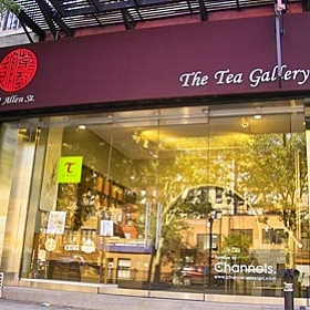 The Tea Gallery